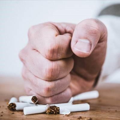 Sigaranızı Kırın ve Bırakın